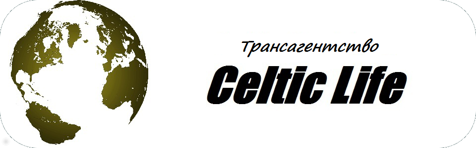 On-Line Travel Agency of the Tourism Compamy Celtic Life Limited